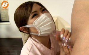 マスクをしていると美人に見えるGカップ歯科医助手のハメ撮り画像